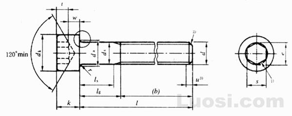 GB/T 70.1-2000 (ISO 4762-1997)(GB 70-1985) 内六角圆柱头螺钉