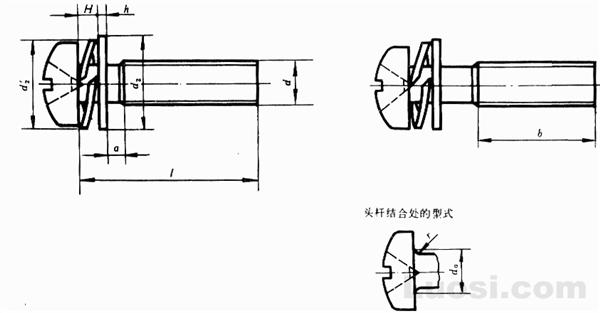 GB/T 9074.8-88 十字槽小盘头螺钉、弹簧垫圈和平垫圈组合件