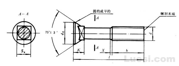 GB/T 10-88 沉头方颈螺栓