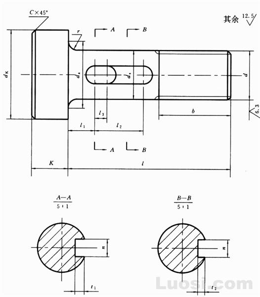 GB/T 16939-1997 钢网架螺栓球节点用高强度螺栓