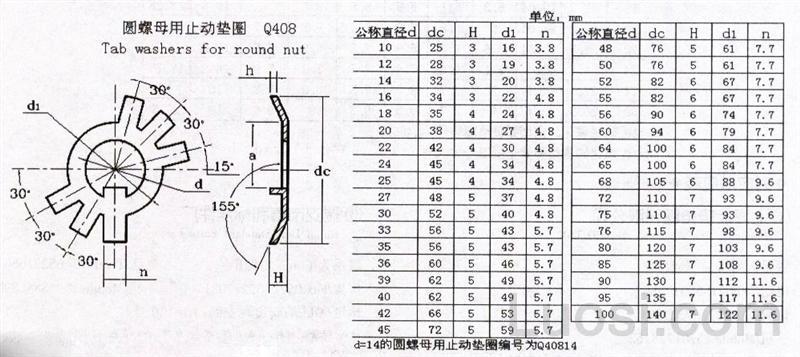 电路 电路图 电子 原理图 800_357