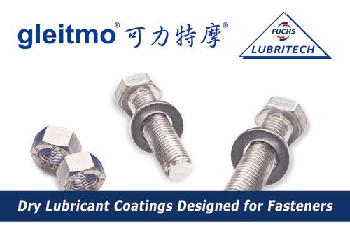 高强度热浸镀锌紧固件的秘密武器 -可力特摩HMP 9020