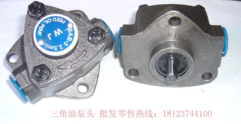 螺絲機馬達三角油泵是否需要經常更換?