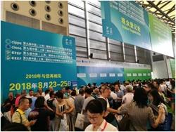 中下游产业链齐聚 第九届cippe上海石化展盛大开幕