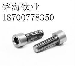 标准件圆柱头焊钉维护时应注意哪几点?
