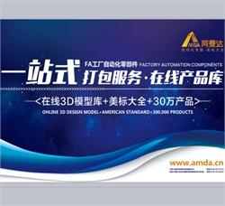 JST中国分销商无锡阿曼达为你解析日本连接器,端子的哪些事!