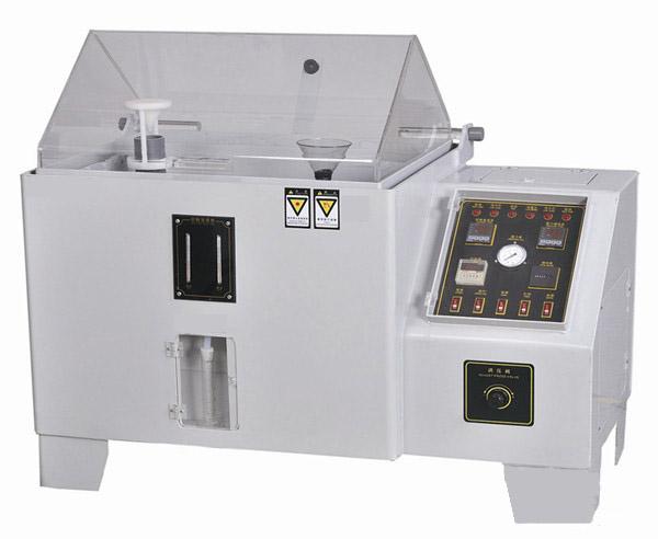盐雾试验机PS-60盐雾试验箱