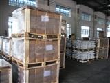 倉庫--整裝待發的產品