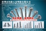 深圳市国鑫五金塑胶有限琪琪布电影网站