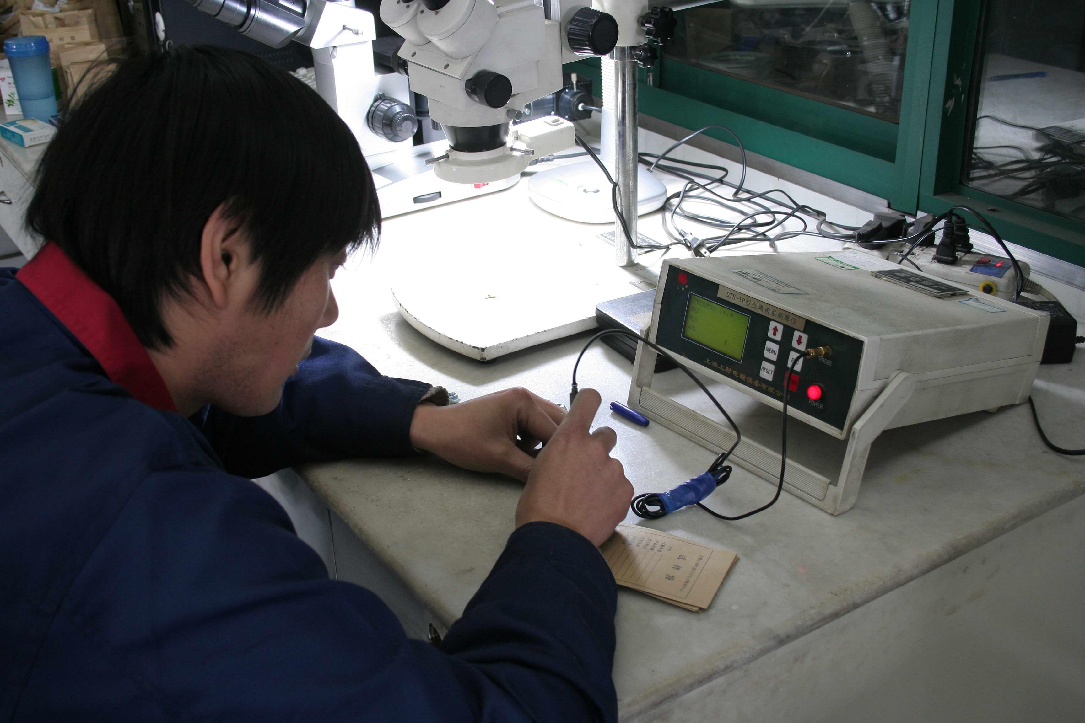 上標五廠質檢車間-鍍層測厚儀