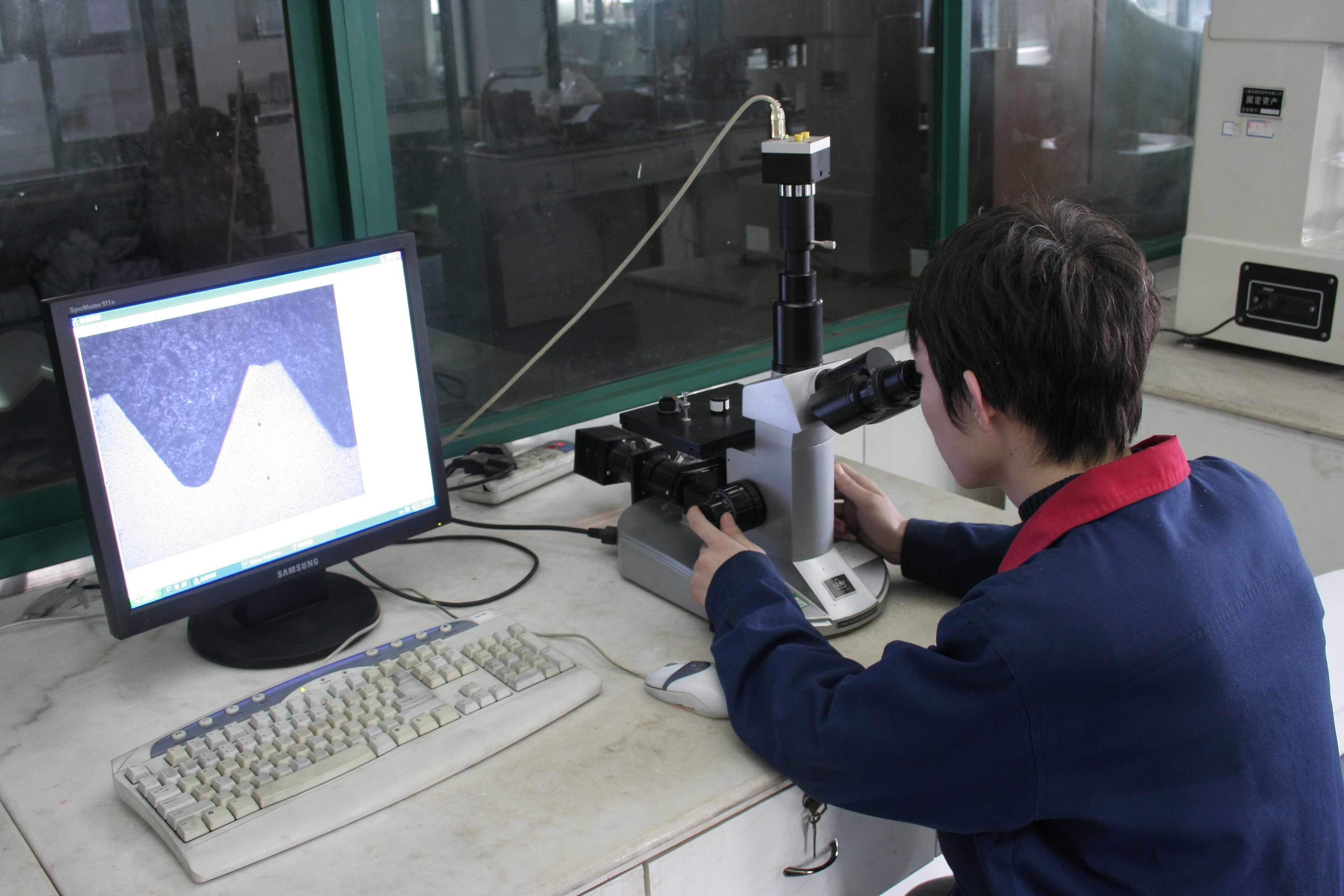 上標五廠質檢車間-倒置式金相分析顯微系統