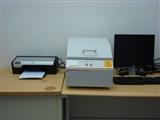 FischerX射线光谱分析仪