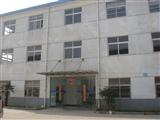 厂区办公楼
