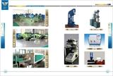 工厂图片及检验设备