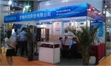 2012年6月华人螺丝网上海展