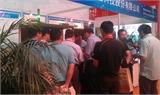 2012年6月华人螺丝上海展