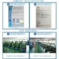 ISO认证,带电脑检测全自动机