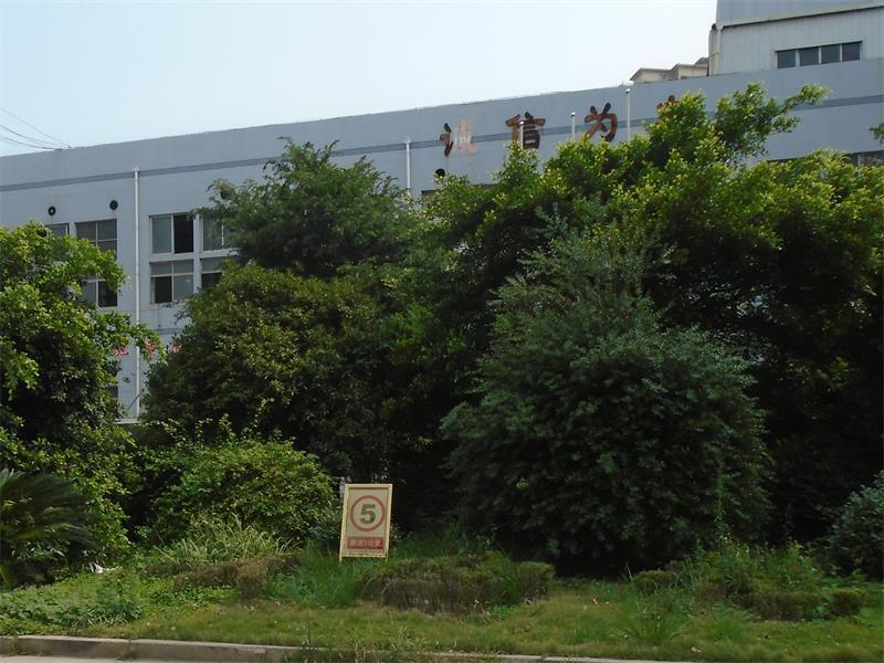 工厂区1_2345看图王