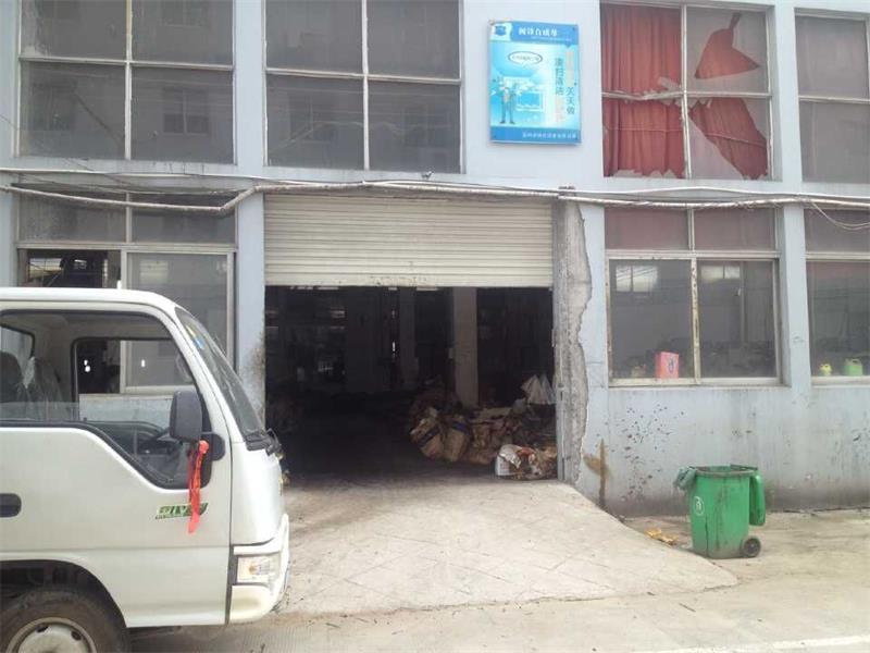 生产工厂19