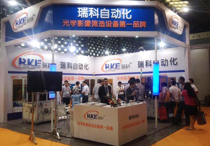 2014年6月19日上海世博展览会