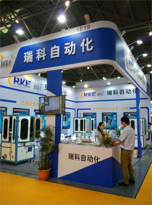 2015年6月23日上海世博展览会