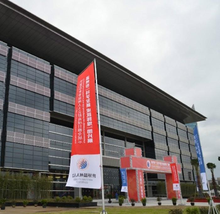第八届中国(温州)机械装备展览会