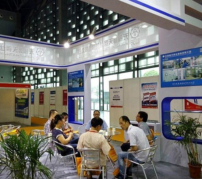 公司上海展会2015