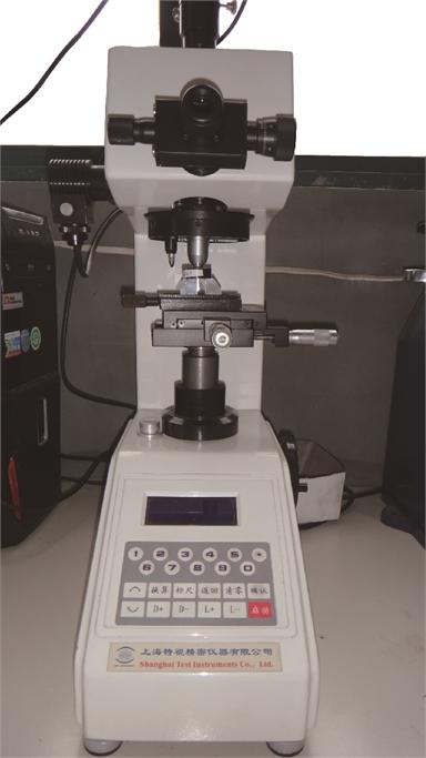 质量检测中心2