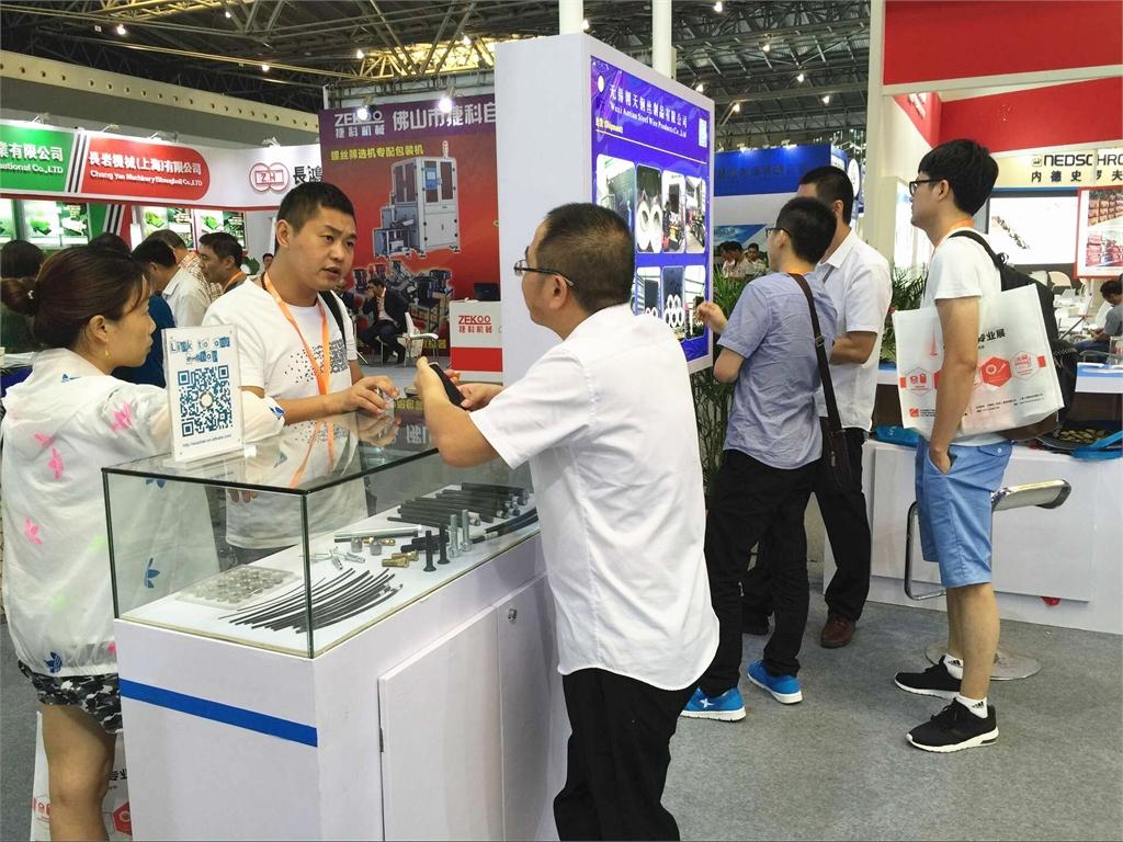 公司上海展会2016