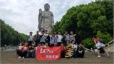 宁波领奇团队无锡苏州二日游1