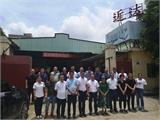接待深圳紧固件行业协会组团来厂考察