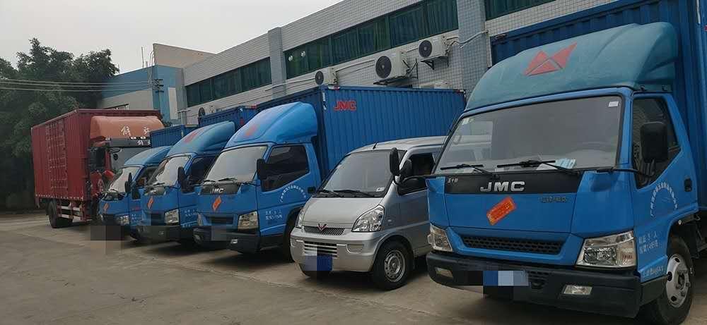 公司运输团队