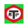 惠州市昇沪汽车紧固件科技有限公司