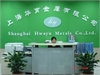 上海华育金属有限公司