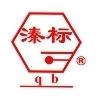东台市溱标不锈钢有限公司