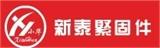 瑞安市新泰紧固件有限公司Logo