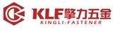 宁波擎力五金制品有限公司Logo