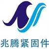 宁波市鄞州兆腾紧固件制造有限公司