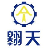 无锡翱天钢丝制品有限公司Logo