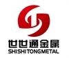 深圳市世世通金属制品有限公司