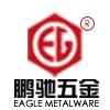 鹏驰五金制品有限公司Logo