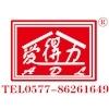 温州市瓯海爱德利紧固件有限公司
