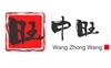 深圳万马五金工具有限公司