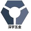 深圳市深宇五金制品有限公司