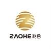 芜湖兆合汽车零部件科技有限公司