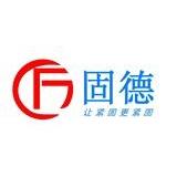 太仓固德防松螺丝有限公司Logo