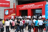 2012 上海紧固件专业展暨第三届上海汽车紧固件、冲压件、车床件展