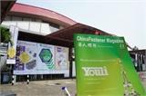 2013年印尼紧固件展