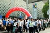 2014上海紧固件专业展