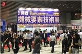 2016年日本大阪機械要素展覽會